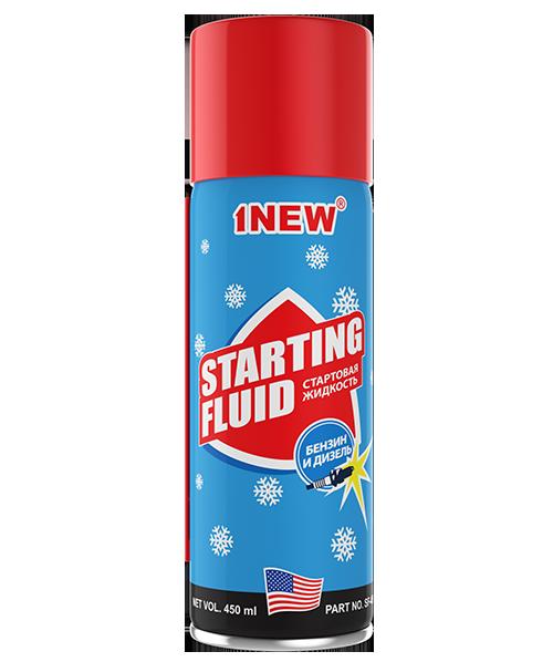 starting_fluid