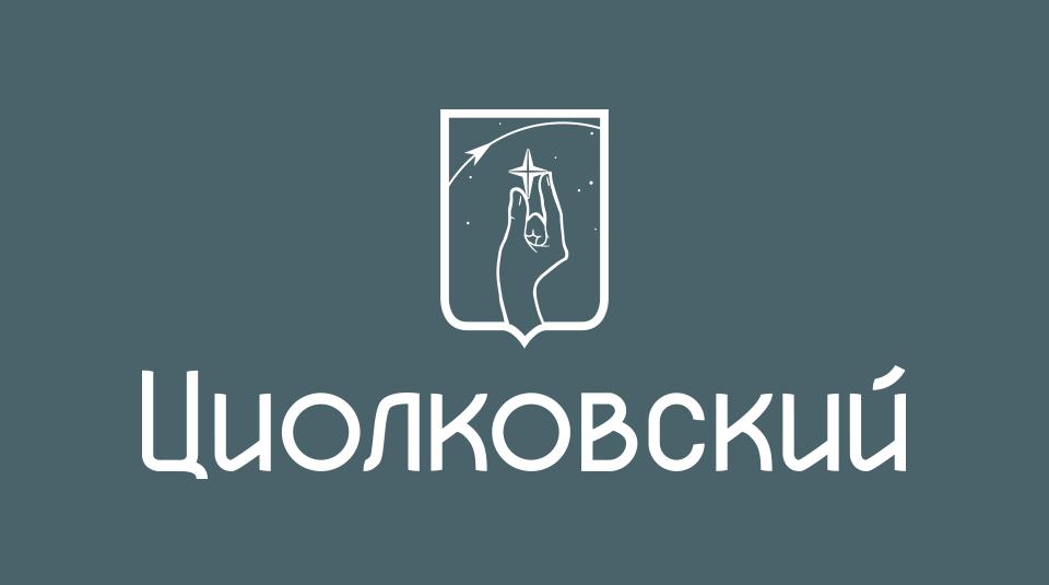 tsiolkovsky_simbol_d