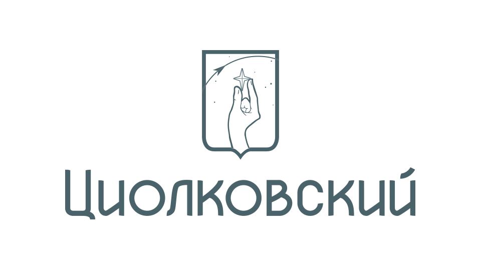 tsiolkovsky_simbol_w